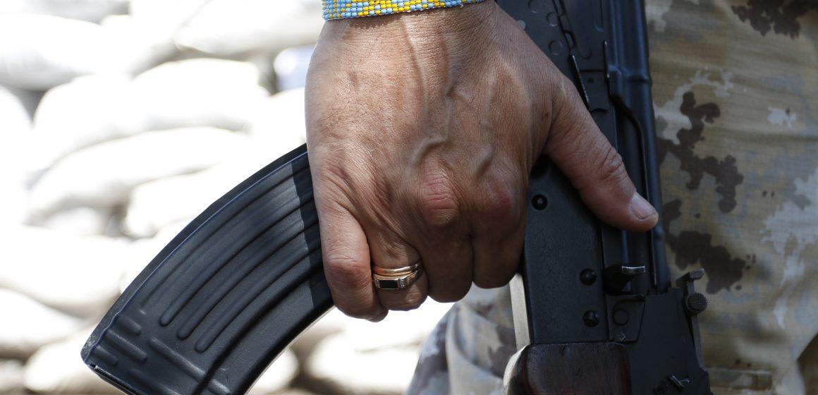 Концепція створення обороноздатної української держави та суспільства