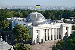 Моніторинг законодавчих ініціатив у сфері безпеки Українських студій стратегічних досліджень (січень–лютий 2019 року)