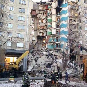 Вибухами в Магнітогорську росіян можуть готувати до ще однієї війни – експерт