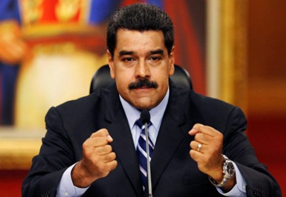 Венесуела – перспективи режиму Мадуро