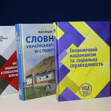 Замовлення книг