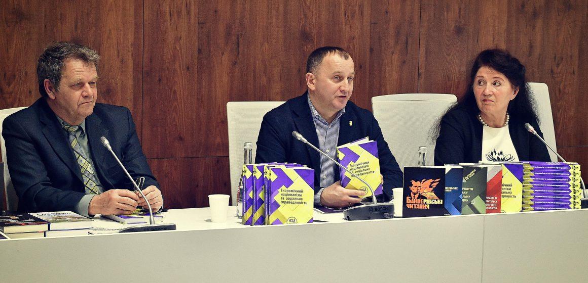 У Києві презентували книгу про економічний націоналізм за матеріалами VI Бандерівських читань
