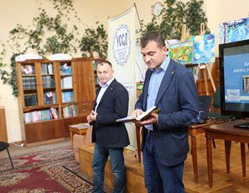 Презентація збірника VІ Бандерівських читань у Хмельницькому