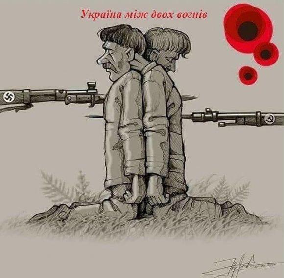 День пам'яті – Юрій Сиротюк