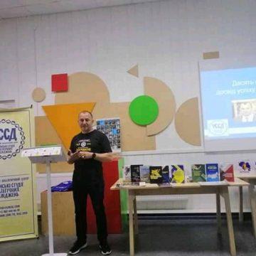 Презентація книги на ДОНЦОВ-ФЕСТ
