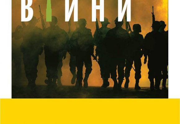 ІНДЕКС ВІЙНИ. Моніторинг воєнних конфліктів у світі.
