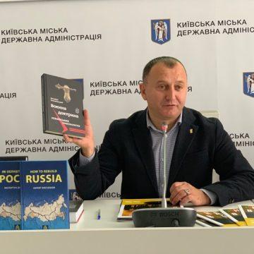 Презентація моніторингового проекту «ІНДЕКС ВІЙНИ»