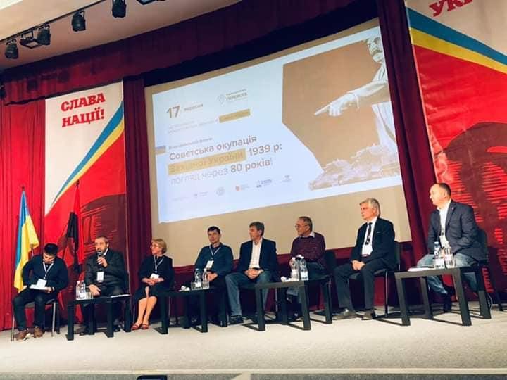 У Тернополі відбувся Всеукраїнський форум «Совєтська окупація України 1939 р: погляд через 80 років».