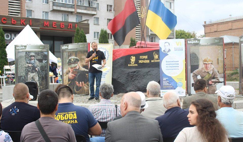 Презентація Бандерівських читань та Індексу війни у Черкасах
