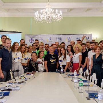 У Києві провели «Школу патріотизму» для активної молоді з усієї України