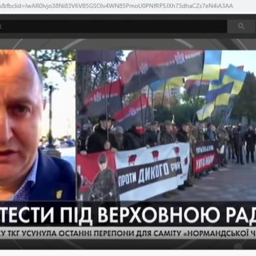 """""""Формула Штайнмайєра"""" – капітуляція України."""