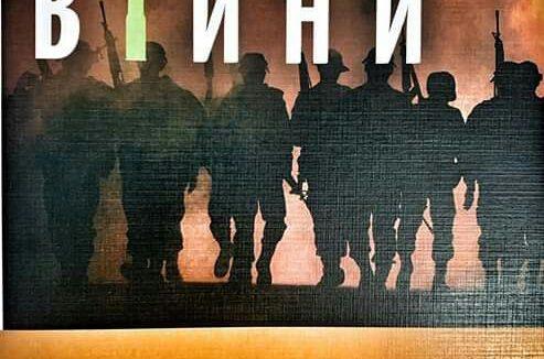 Індекс війни. Моніторинг воєнних конфліктів у світі 2019 року