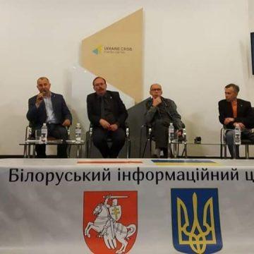 Презентація Білоруського інформаційного центру