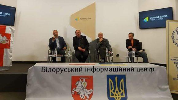 Про ситуацію у передвиборчій Білорусі та створення Білоруського інформаційного центру у Києві