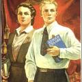 SCOPUS та інші міжнародні наукометричні бази як інструмент лівого ідеологічного домінування у соціальних науках