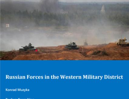Російські сили в Західному воєнному окрузі – рецензія на дослідження CNA