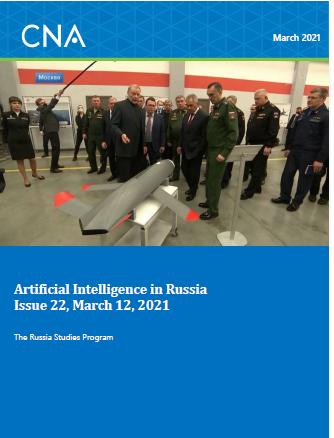 Російські мілітарні розробки у сфері штучного інтелекту – рецензія на дослідження CNA