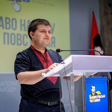 Право народу на повстання: його поступ в Україні, теоретичне обґрунтування та практичне застосування в сучасному світі