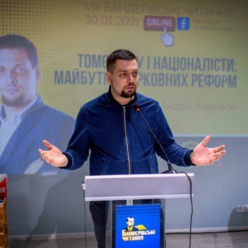 Томос ПЦУ і націоналісти. Майбутнє церковних реформ в Україні